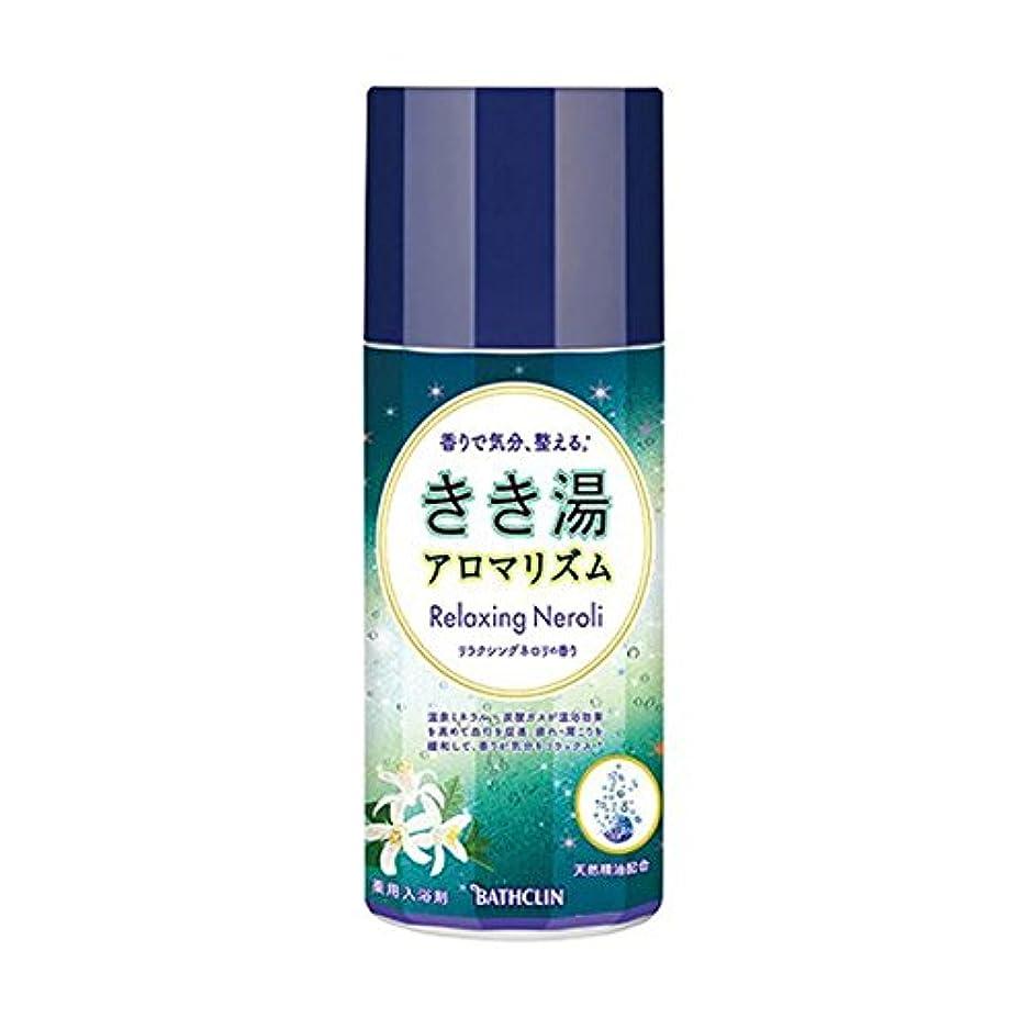 舗装オプショナル本物のきき湯アロマリズム リラクシングネロリの香り 360gx3本 (4548514137585)