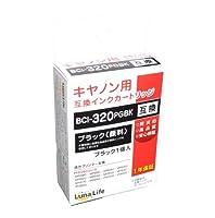【Luna Life】 キヤノン用 BCI-320PGBK 互換インクカートリッジ ブラック 経済的 1年保証 キャノン Canon LN CA320PGBK