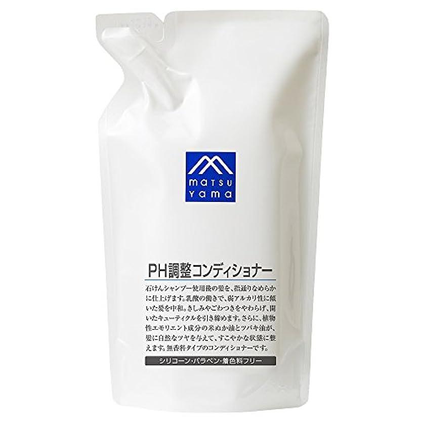 追う罪変わるM-mark PH調整コンディショナー 詰替用
