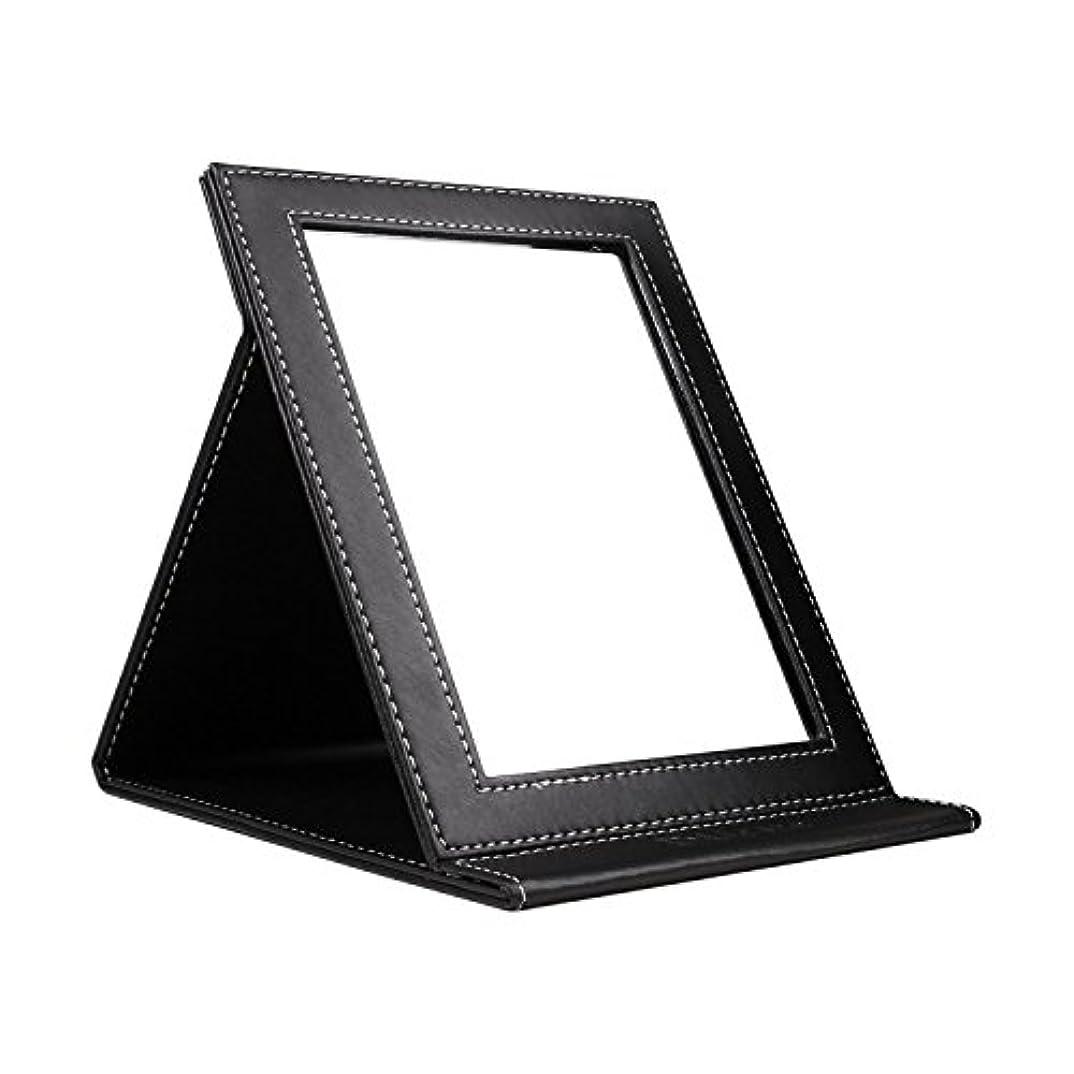 ノイズ側溝アーティファクトDUcare ドゥケア 化粧鏡 スタンドミラー 折りたたみ式 角度調整自由自在 上質PUレザー使用
