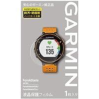 GARMIN(ガーミン) 液晶保護フィルム ForeAthlete630/230/235用 M04-TWC10-13