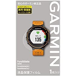 e1d81a92c4 1 個の GARMIN(ガーミン) 液晶保護フィルム ForeAthlete630/230/235用 M04-TWC10-13