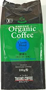 オーガニックコーヒー クラシックブレンド(深煎り)