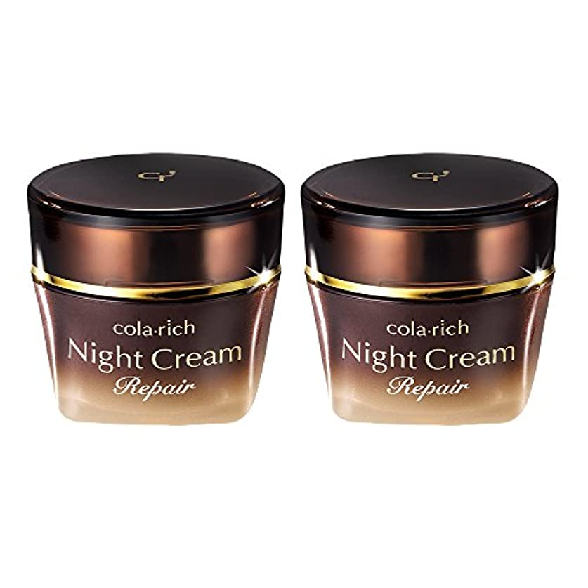 英語の授業がありますライトニング上昇コラリッチ ナイトクリーム リペア30g/2個まとめ買い キューサイ
