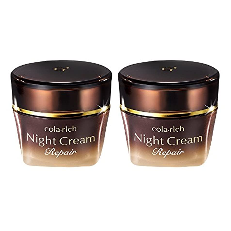 香り孤児考えたコラリッチ ナイトクリーム リペア30g/2個まとめ買い キューサイ