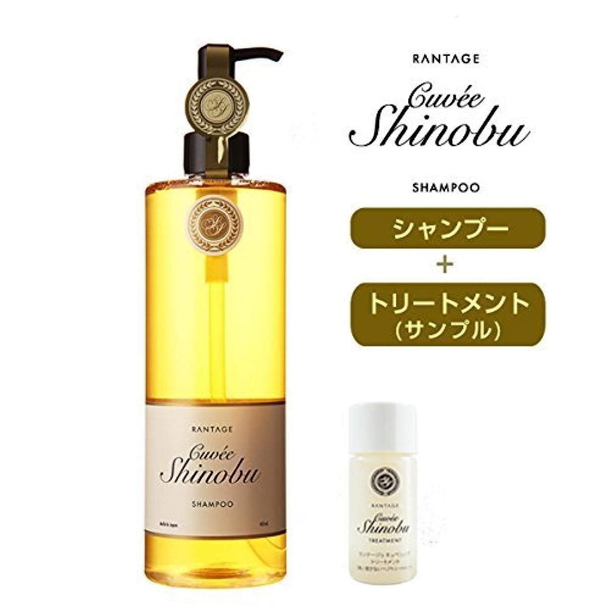 水素溶接毒性【美容室専用】ランテージュキュベシノブシャンプー 400ml