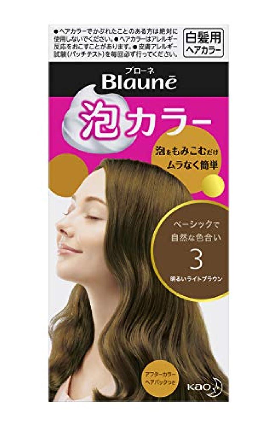 ブローネ 泡カラー 3 明るいライトブラウン 108ml [医薬部外品]