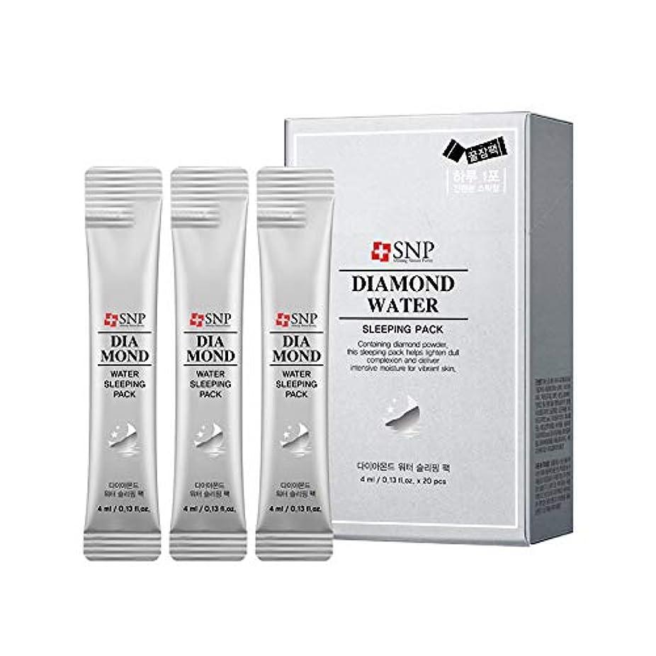 製油所打倒バリアSNP ダイアモンドウォータースリーピングパック(スティックタイプ) 4mlx20P / Diamond Water Sleeping Pack (Stick type)