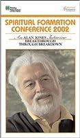 Kanuga 2002 Interviews- Alan Jones [VHS] [並行輸入品]