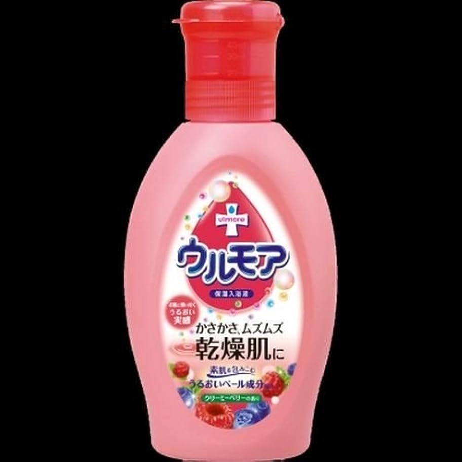 お香うめき声以来【まとめ買い】アース製薬 保湿入浴剤ウルモア クリーミーベリーの香り 600ml ×2セット
