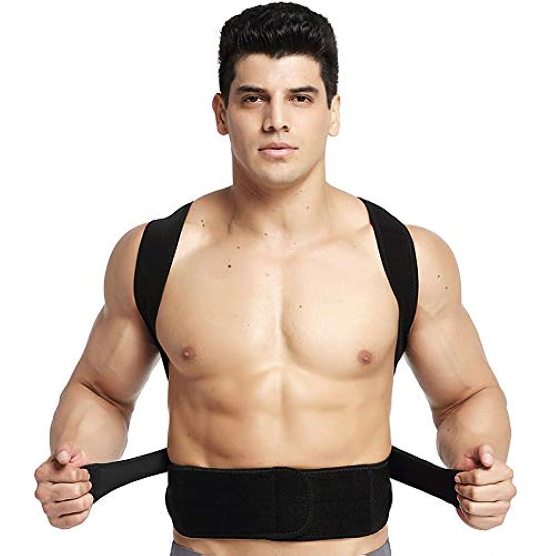 商人パッド消化器男性 姿勢矯正ベルト、調整可能 ショルダー 腰椎 サポートベルト - 姿勢サポーター キッズ 座り姿勢と立ち下がり姿勢の改善 (Size : S)