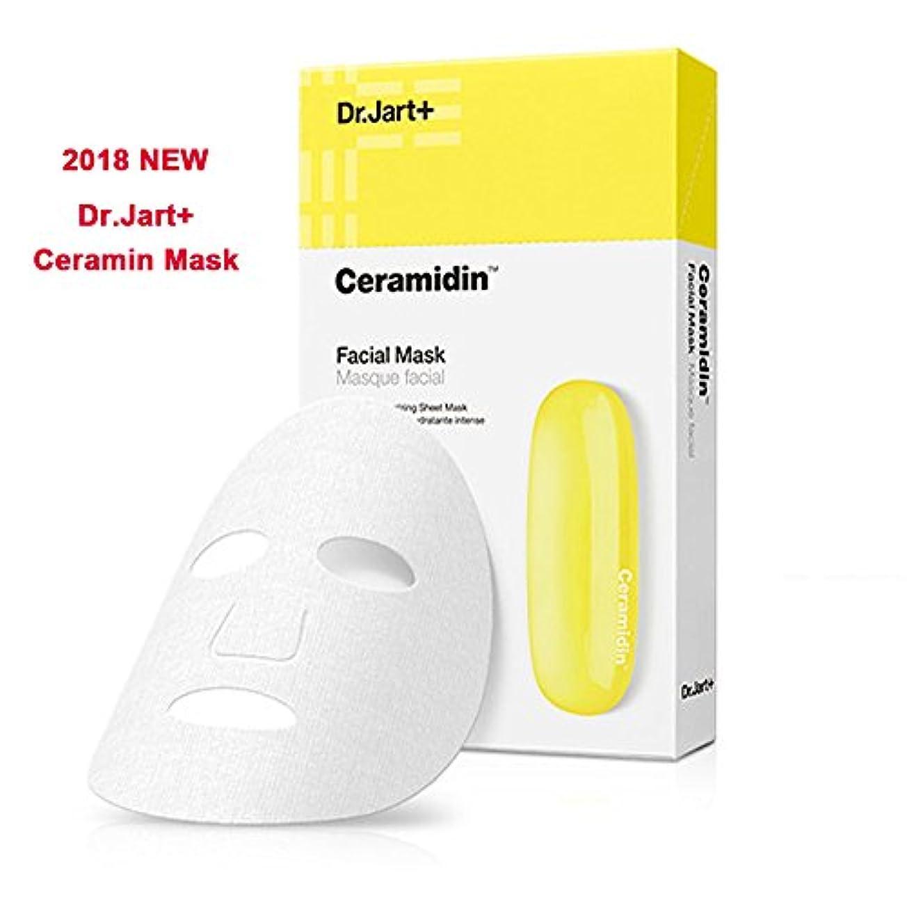破壊撤回する曲[韓国コスメ Dr.Jart+] Ceramidin Mask ドクタージャルト セラマイディンマスク(5枚) [並行輸入品]
