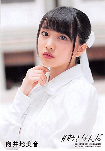 【向井地美音】 公式生写真 AKB48 #好きなんだ 通常盤...
