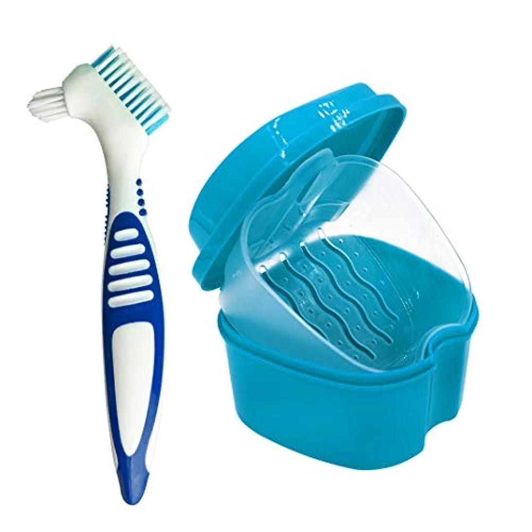 YLX入れ歯ケース最新版 入れ歯収納 義歯ボックス 義歯収納容器 リテーナーボックス 旅行用 携帯用 ポータブル 防水 軽量 (入れ歯ケース+入れ歯用ブラシ) (青い)
