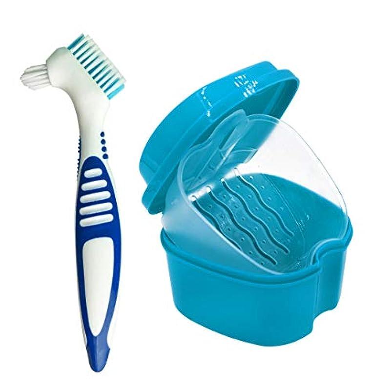 くさびチャンピオンシップ振り返るYLX入れ歯ケース最新版 入れ歯収納 義歯ボックス 義歯収納容器 リテーナーボックス 旅行用 携帯用 ポータブル 防水 軽量 (入れ歯ケース+入れ歯用ブラシ) (青い)