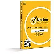 ノートン アンチウイルス ベーシック (最新)   1年1台版   Win対応
