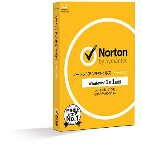 ノートン アンチウイルス ベーシック (最新版) | 1年1台版 | Windows対応