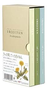 トンボ鉛筆 色鉛筆 色辞典 第一集 30色 CI-RTA
