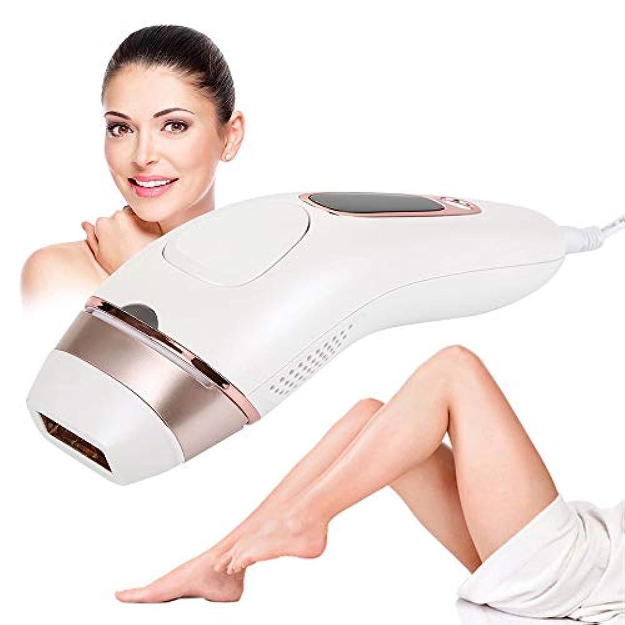 トレース委託可動式安全で痛みのないミニ脱毛装置 - 女性男性用IPL脱毛装置、顔、脇の下、ビキニライン用の永久脱毛機用300,000フラッシュ