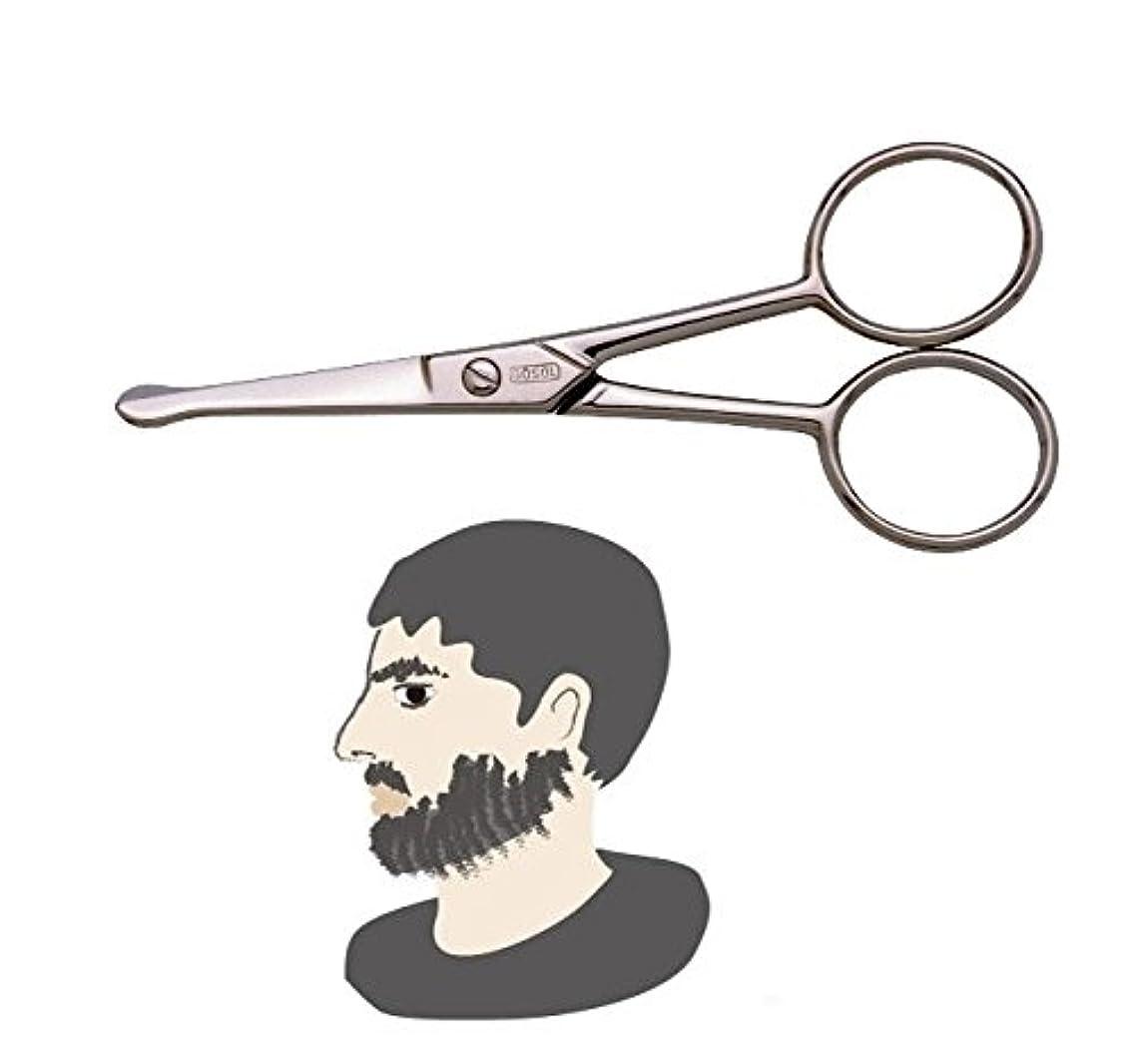 頑固なヒットギャングスターゲーゾル(独) GOSOL ヒゲ?鼻毛?耳毛はさみ11cm