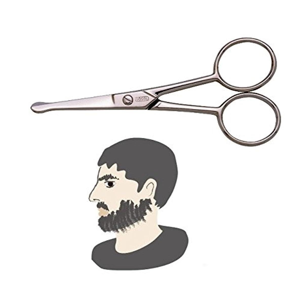 新鮮なリサイクルするであるゲーゾル(独) GOSOL ヒゲ?鼻毛?耳毛はさみ11cm