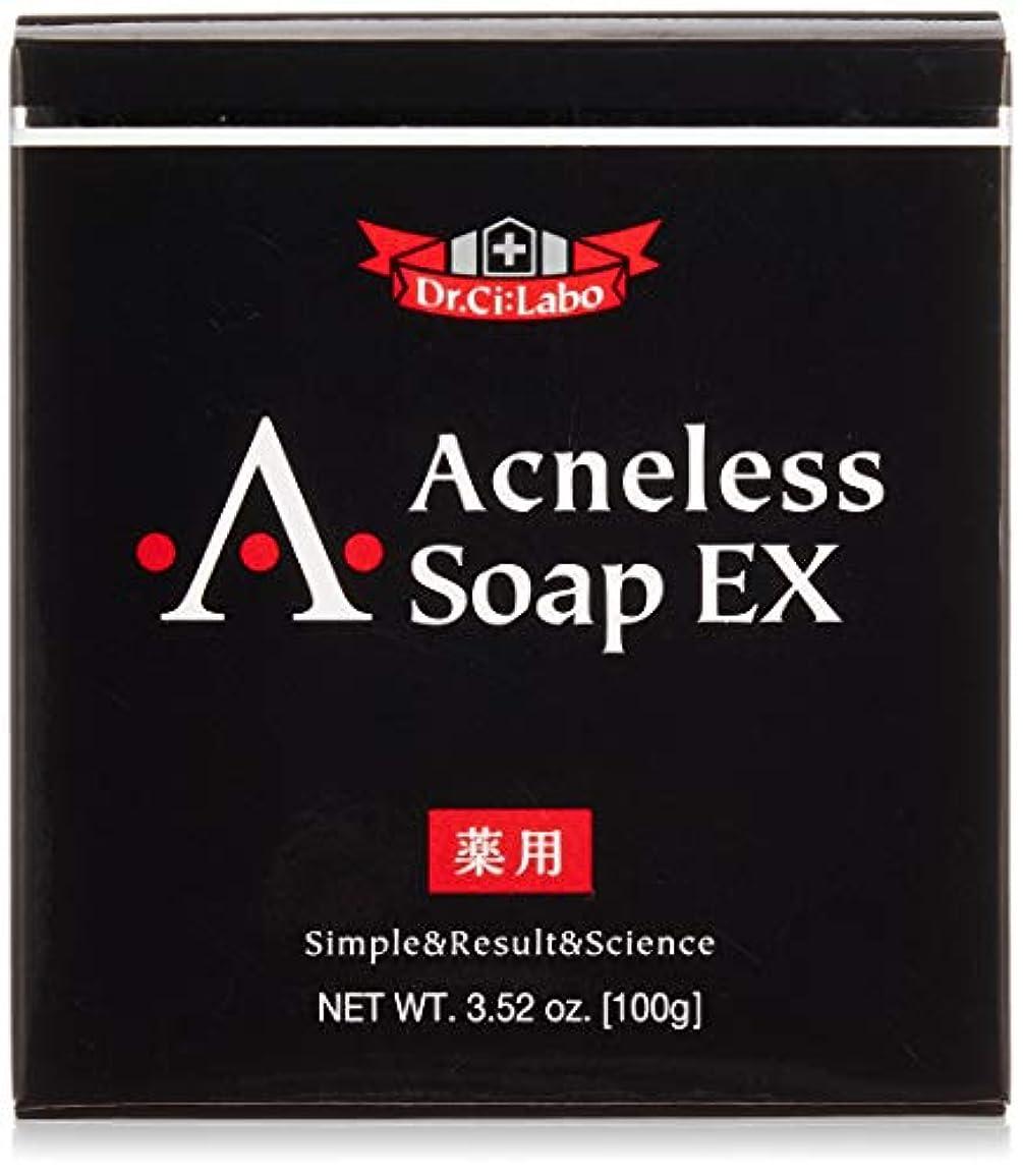 サスペンション重要工夫する薬用アクネレスソープEX100g