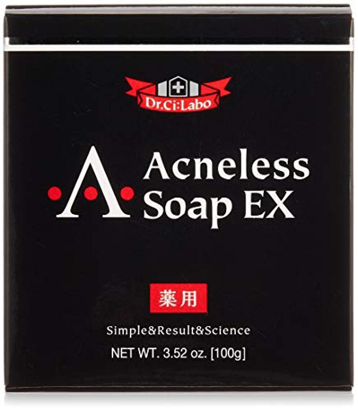 花輪うめき手錠薬用アクネレスソープEX100g