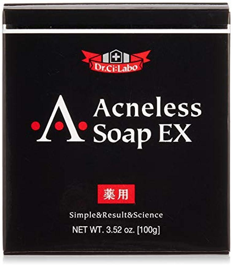 極めて重要なシャイニング翻訳者薬用アクネレスソープEX100g