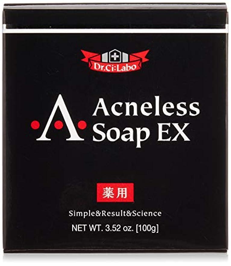 薬用アクネレスソープEX100g