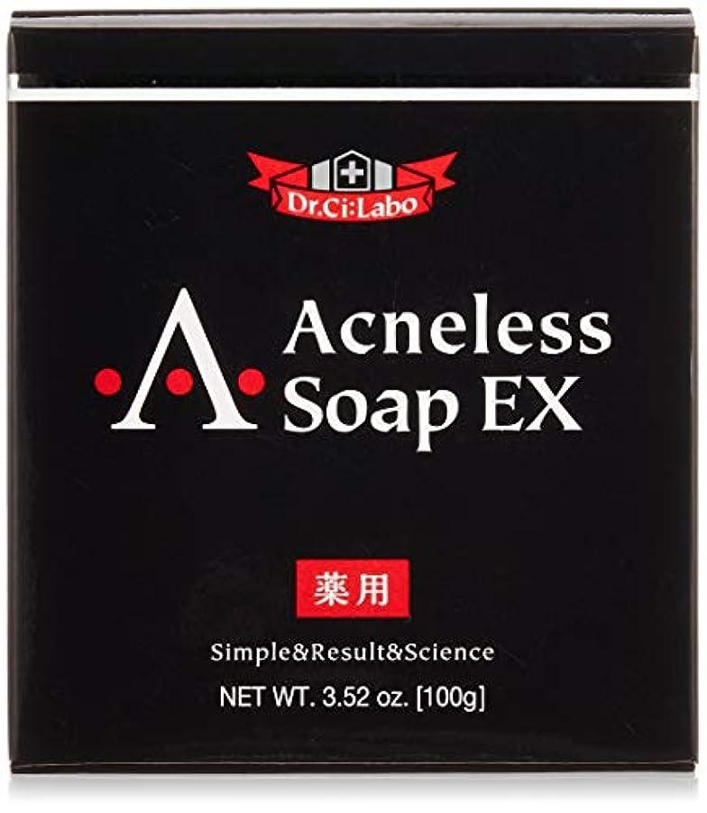トイレ仲介者生活薬用アクネレスソープEX100g
