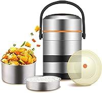 YXHMJPspy 真空断熱鍋ステンレス鋼の真空断熱ランチボックス弁当箱断熱バケツポット (Color : 2600ml)