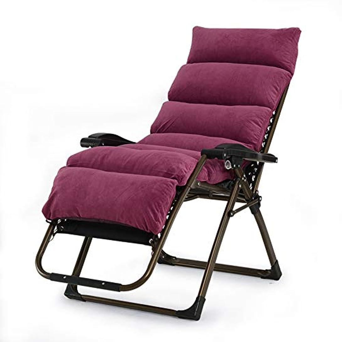 桃符号ライオン可能 無重力の椅子 寝椅子, 折り畳み式 屋外 リクライニング サンラウン ジャー サンラウン ジャー ベッド 厚みのクッションで ビーチ テラス