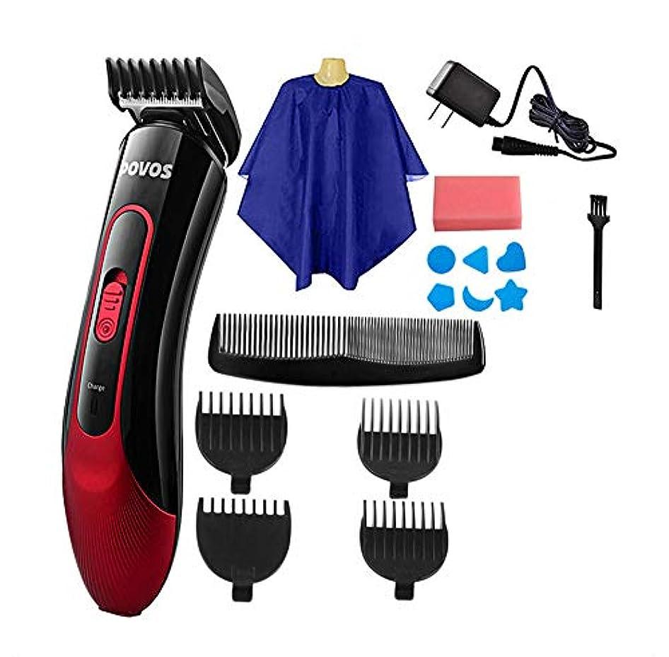 重要性家族心からプロフェッショナルデジタルヘアートリマー充電式電気バリカンメンズコードレスヘアカットカーブブレードヘアスタイリングツール