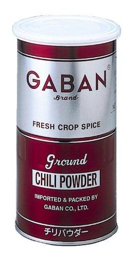 ギャバンチリパウダー 450g丸缶