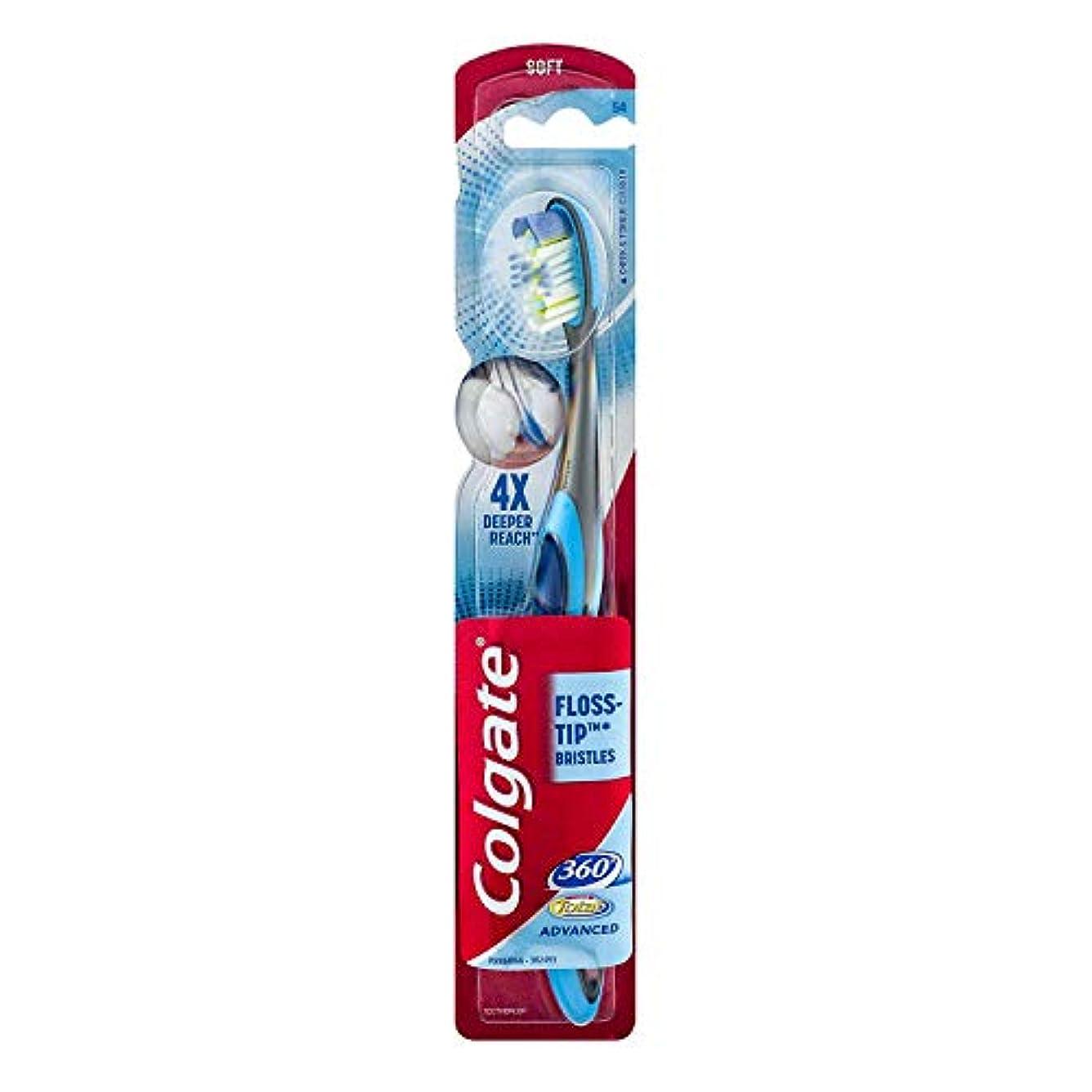 蒸留するかんたんColgate 360合計先進FLOSS-ヒント歯ブラシ、完全な頭部ソフト1 Eaは 1パック