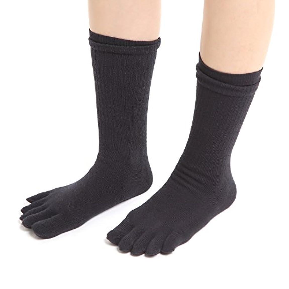 特性記述するタバコNANA 初心者向け冷えとり靴下 内シルク外コットンソックス 2足セット 5本指ソックス フリーサイズ シルク (黒)