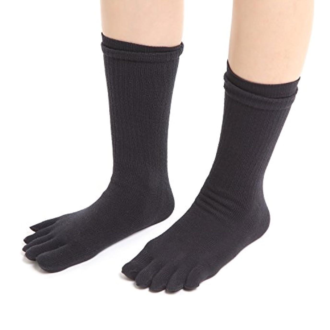マーチャンダイザー理想的にはウェイトレスNANA 初心者向け冷えとり靴下 内シルク外コットンソックス 2足セット 5本指ソックス フリーサイズ シルク (黒)