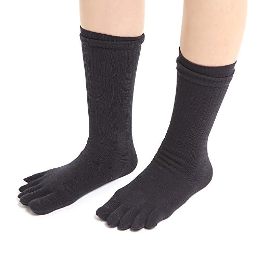 最適クラックポット識字NANA 初心者向け冷えとり靴下 内シルク外コットンソックス 2足セット 5本指ソックス フリーサイズ シルク (黒)
