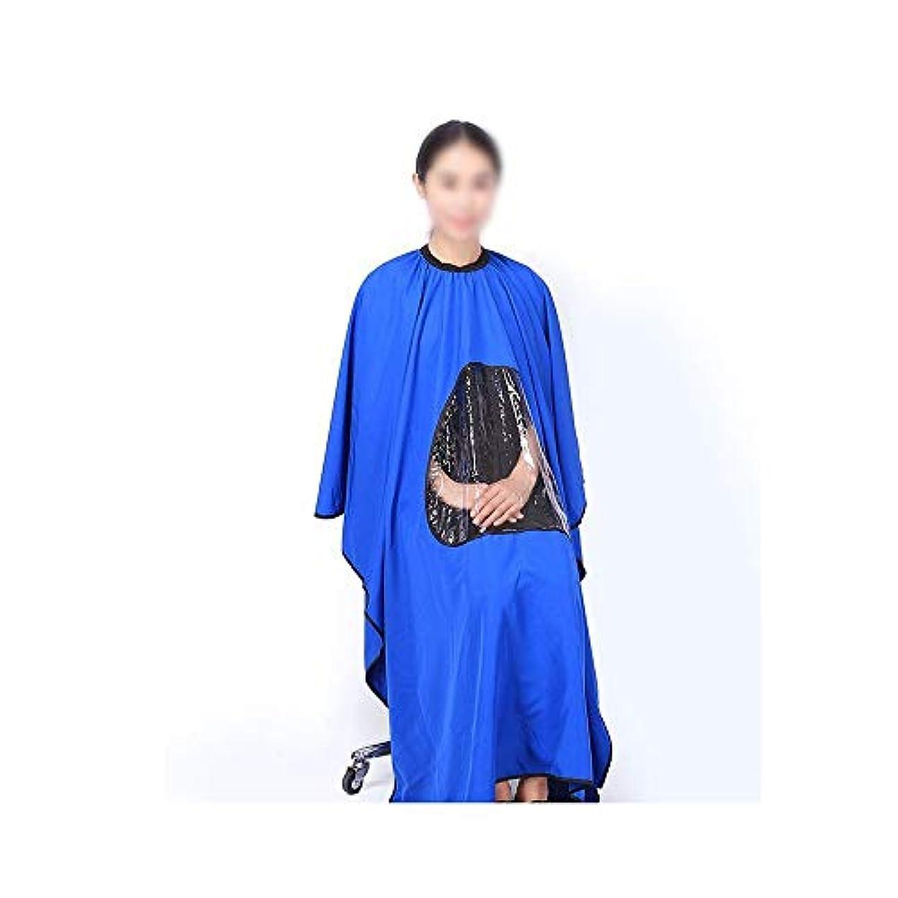 贅沢な本土昇進黒い理髪ケープ布全身サロン髪カットガウン ヘアケア (色 : 青)