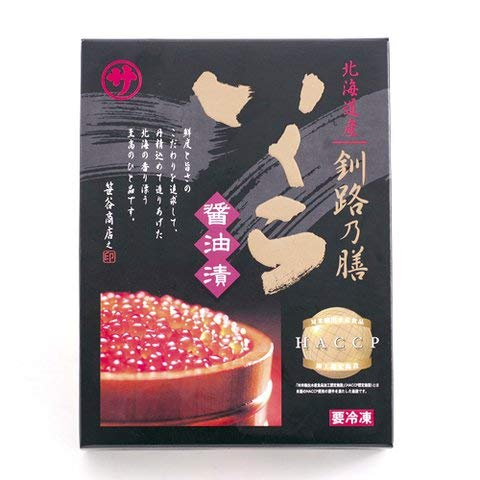 MC いくら 醤油漬 500g 【冷凍・冷蔵】 10個