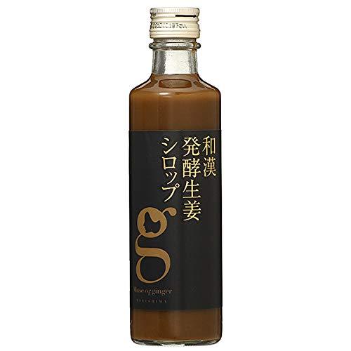 北海道アンソロポロジー 和漢発酵生姜シロップ 280mL