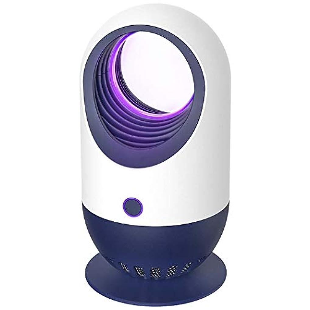 説教火さらにLED蚊キラーランプ、光触媒バグザッパー、家庭用キッチンガーデンガレージパティオ、USB電源のための紫外線電子屋内ハエと昆虫のキラーUVライト