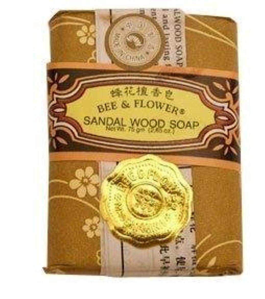 軽く最近謙虚なBee And Flower Sandal Wood Bar Soap 2.65 Ounce - 12 per case. [並行輸入品]