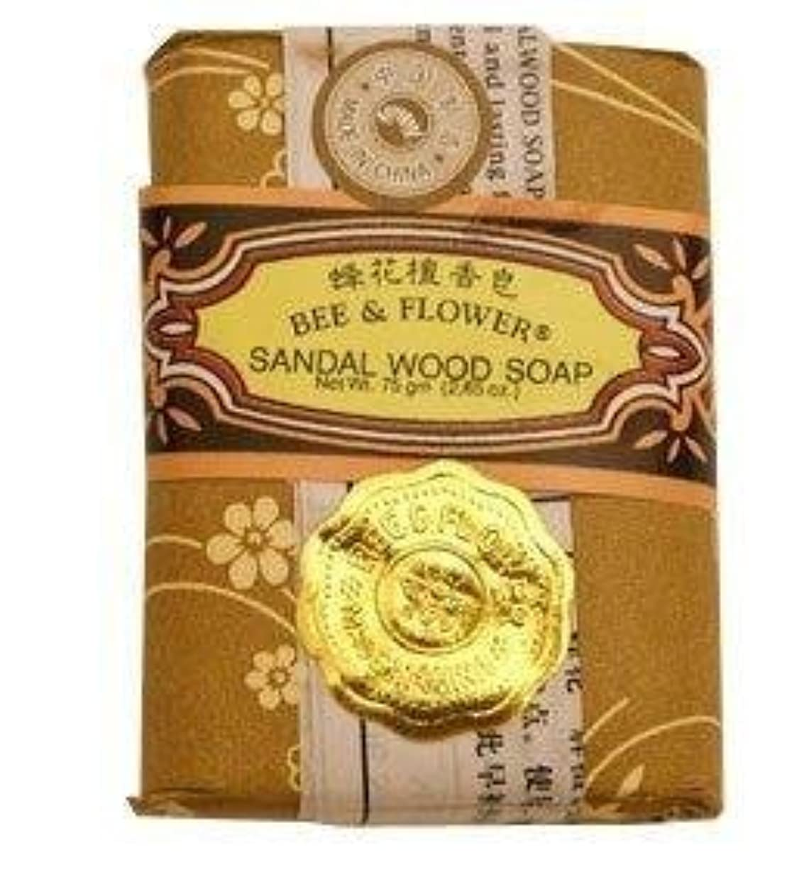Bee And Flower Sandal Wood Bar Soap 2.65 Ounce - 12 per case. [並行輸入品]