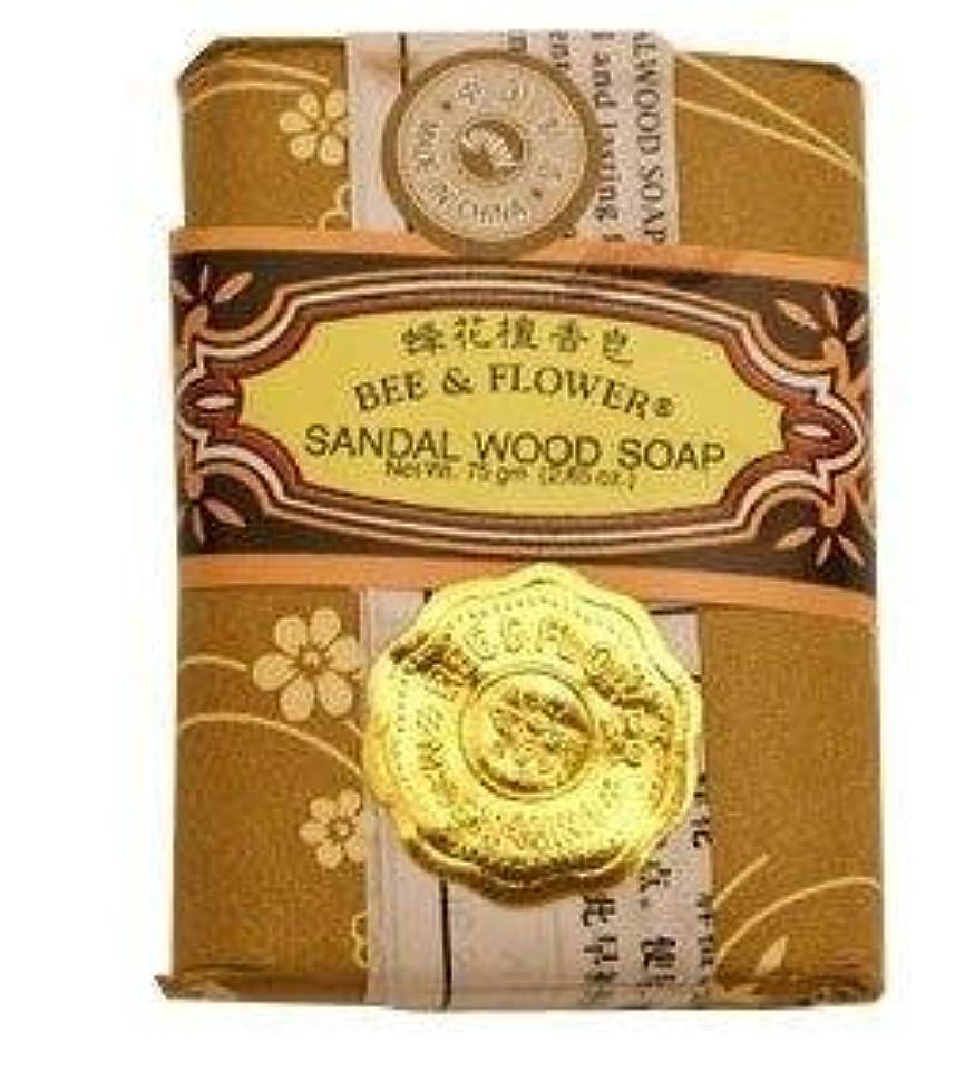 疲労累積昼食Bee And Flower Sandal Wood Bar Soap 2.65 Ounce - 12 per case. [並行輸入品]
