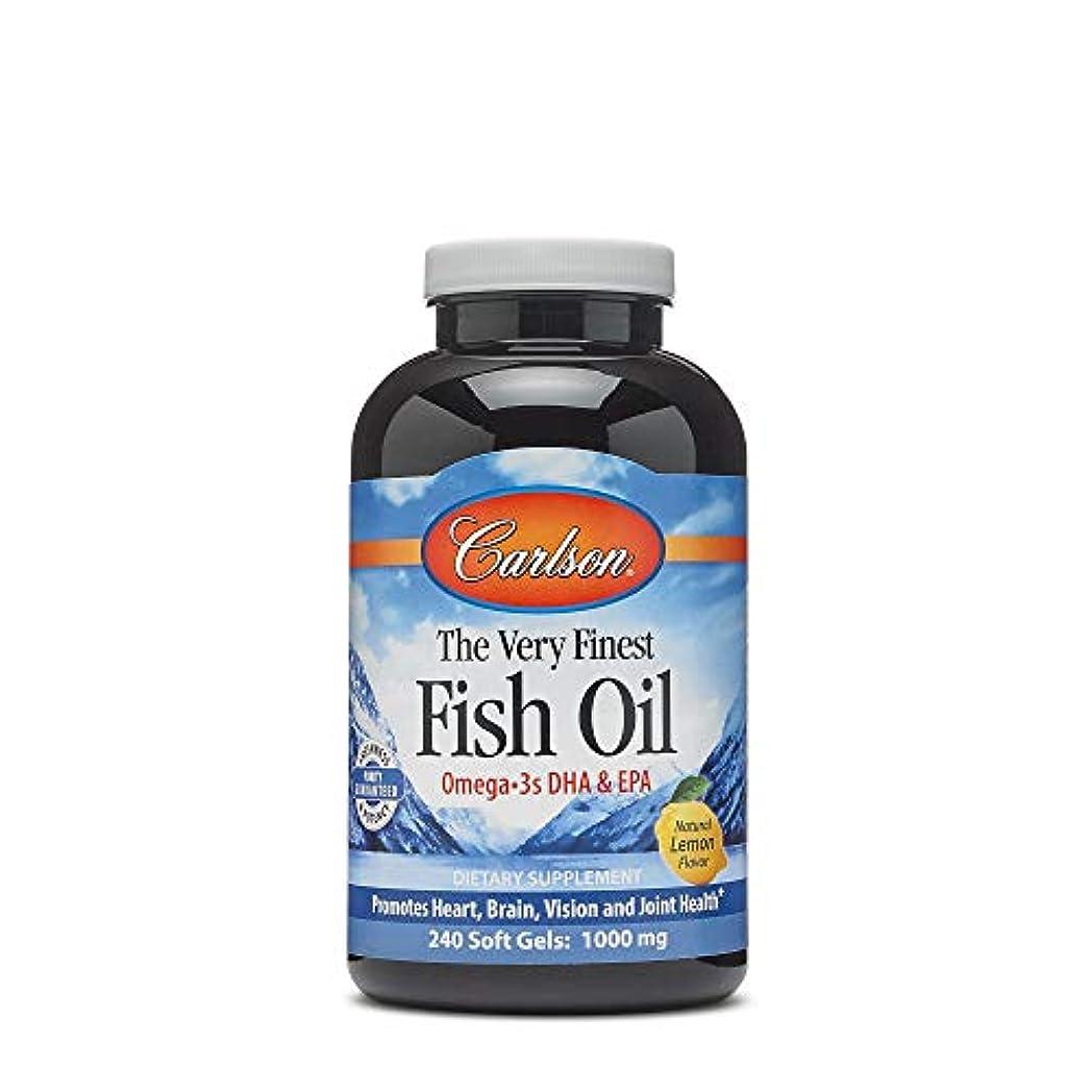 リーフレット仮称刺繍Carlson Labs - 最も良い魚オイルレモン味 1000 mg。1ソフトジェル