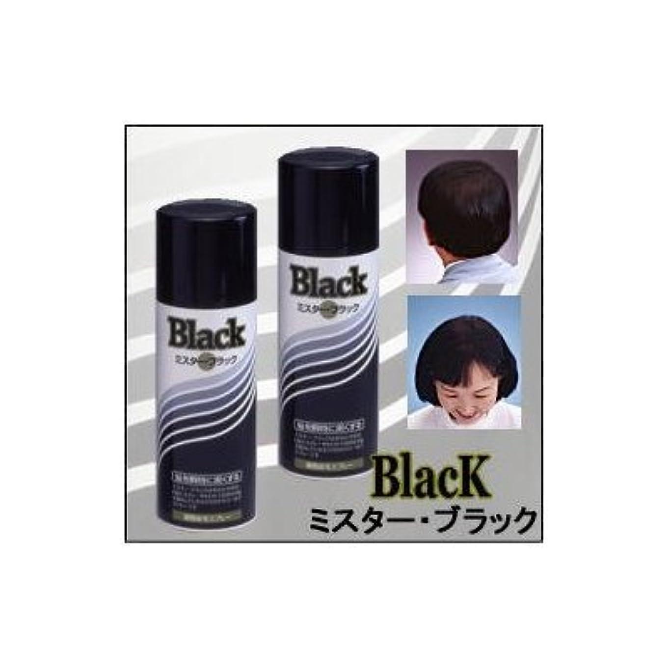 ズーム強調する水分『ミスターブラック ? 男女兼用』 薄毛対策スプレー  瞬時に対応 ?染毛料? 日本製 (3本組)