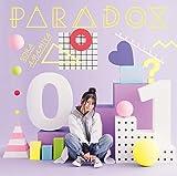 【Amazon.co.jp限定】PARADOX(初回生産限定盤)(DVD付)(オリジナルブロマイド(Amazon.co.jp ver.)付)