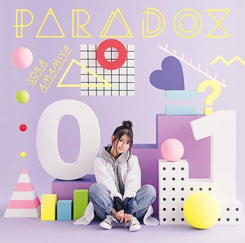 【Amazon.co.jp限定】PARADOX(初回生産限定盤)(DVD付)(オリジナルブロマイド(Amazon.co.jp ver.)付) - 雨宮天