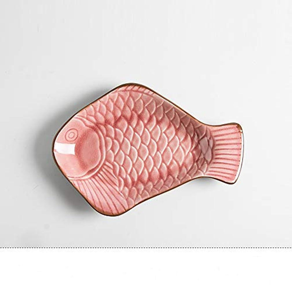 ぎこちないケント記念品日本の人格創造セラミックアイスクラック釉魚プレート日本の寿司プレート皿プレート魚プレート